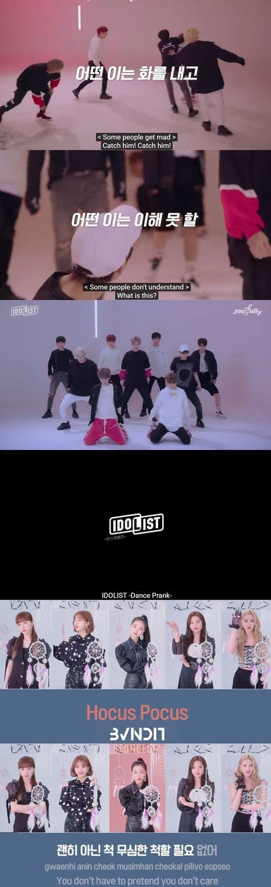 '뮤플리' 채널 캡처