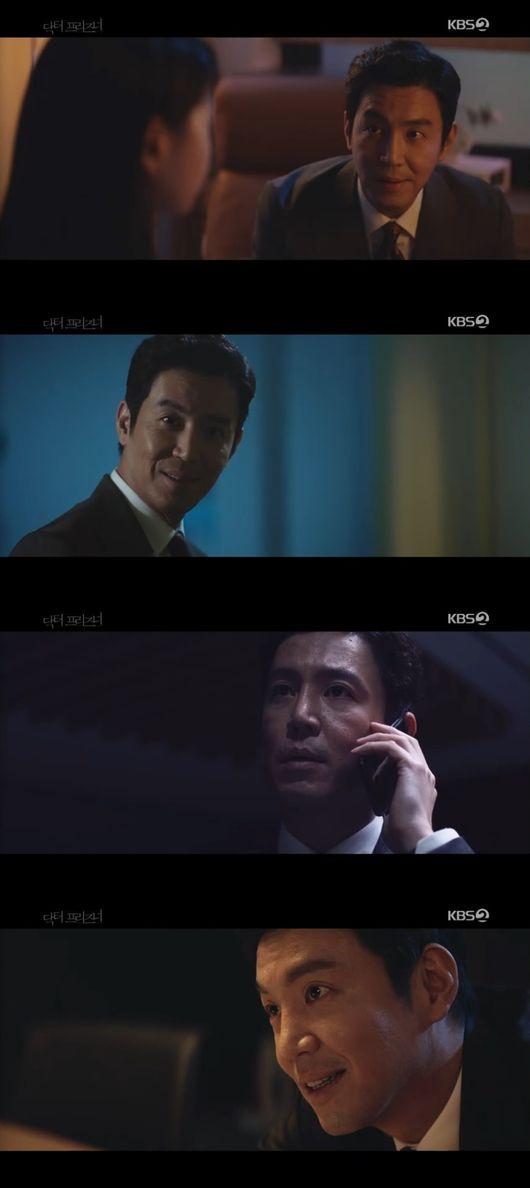 [사진] KBS 2TV '닥터 프리즈너' 최원영