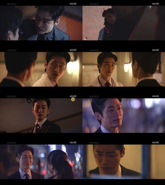 [사진] KBS 2TV '닥터 프리즈너' 남궁민