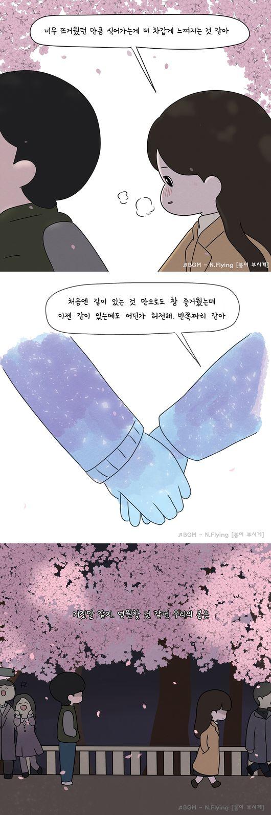 [사진] FNC엔터테인먼트 제공
