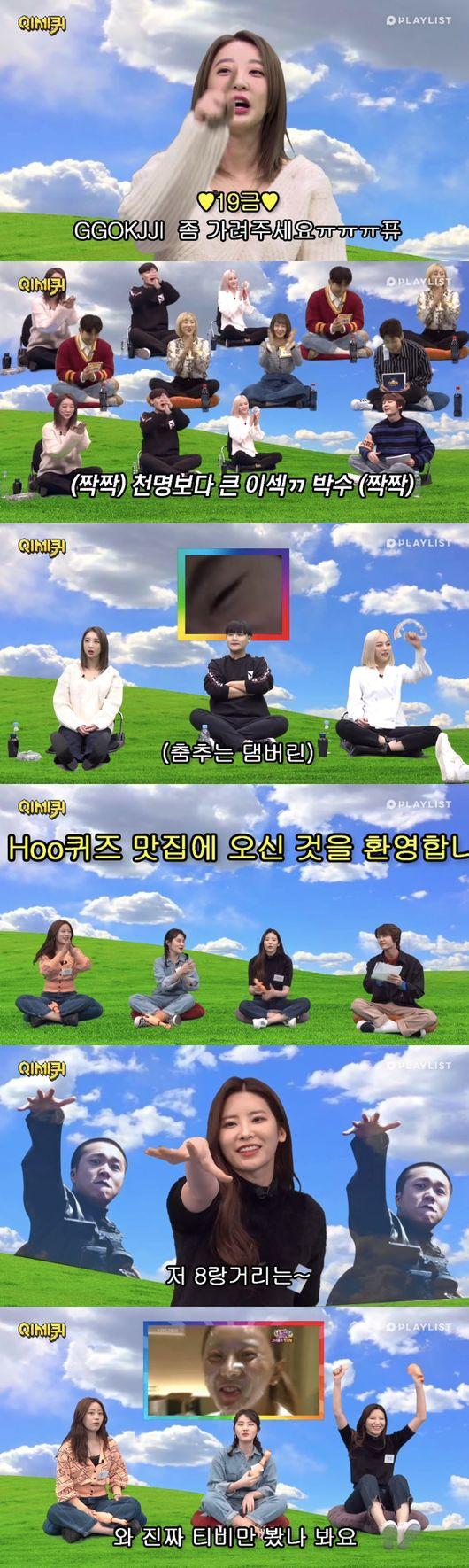 예능패치 성공…이세퀴→놀라운 토요일, 퀴즈쇼 제 2막 열었다[Oh!쎈 레터]