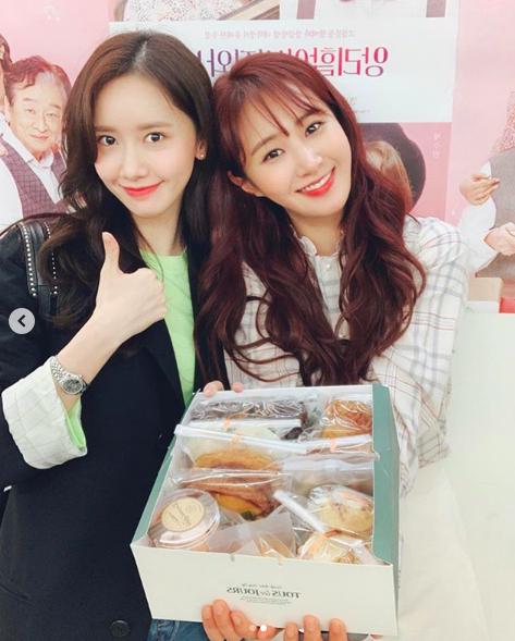 소녀시대 윤아, 유리 첫 연극 응원 사랑스러운 율스탄스 [★SHOT!]
