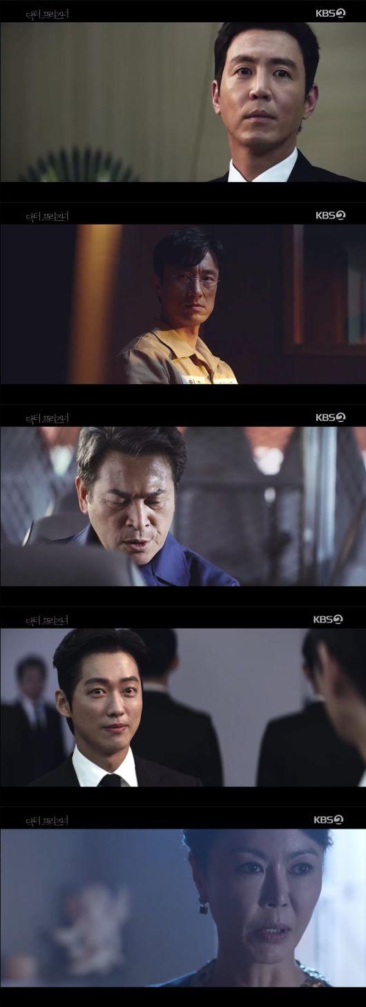 [사진] KBS 2TV '닥터 프리즈너'