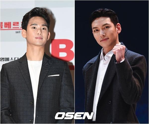 김수현과 지창욱 / 곽영래 기자, 박준형 기자