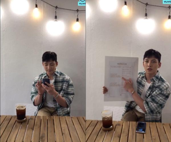 [사진=V라이브 방송화면] 배우 지창욱 전역 기념 생방송 '#늦은봄 #커피한잔할래요'