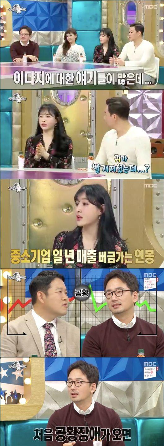 [사진=MBC 방송화면] '황금어장-라디오스타' 김승수, 이다지, 박선주, 박지우