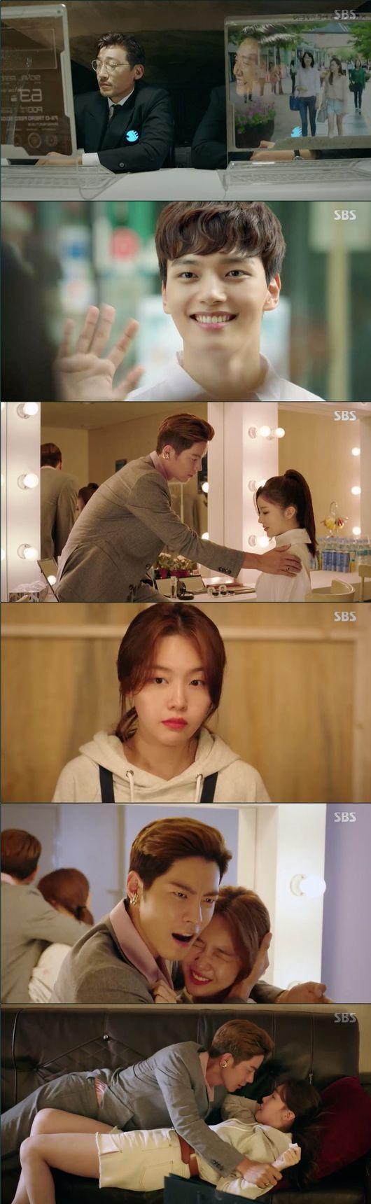 [사진=SBS 방송화면] '절대그이' 첫 방송 방민아, 홍종현, 여진구
