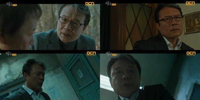 '구해줘2' 방송화면 캡처
