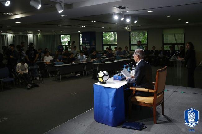 [사진] KFA 제공.