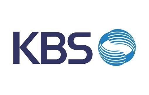 [사진=KBS 제공] KBS 로고
