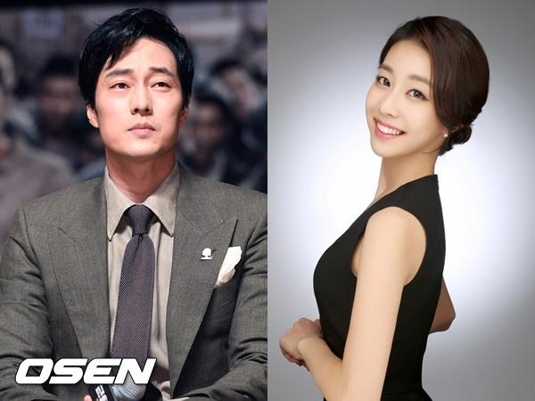 배우 소지섭(왼쪽), 아나운서 출신 조은정(오른쪽)/ OSEN DB, 프로필