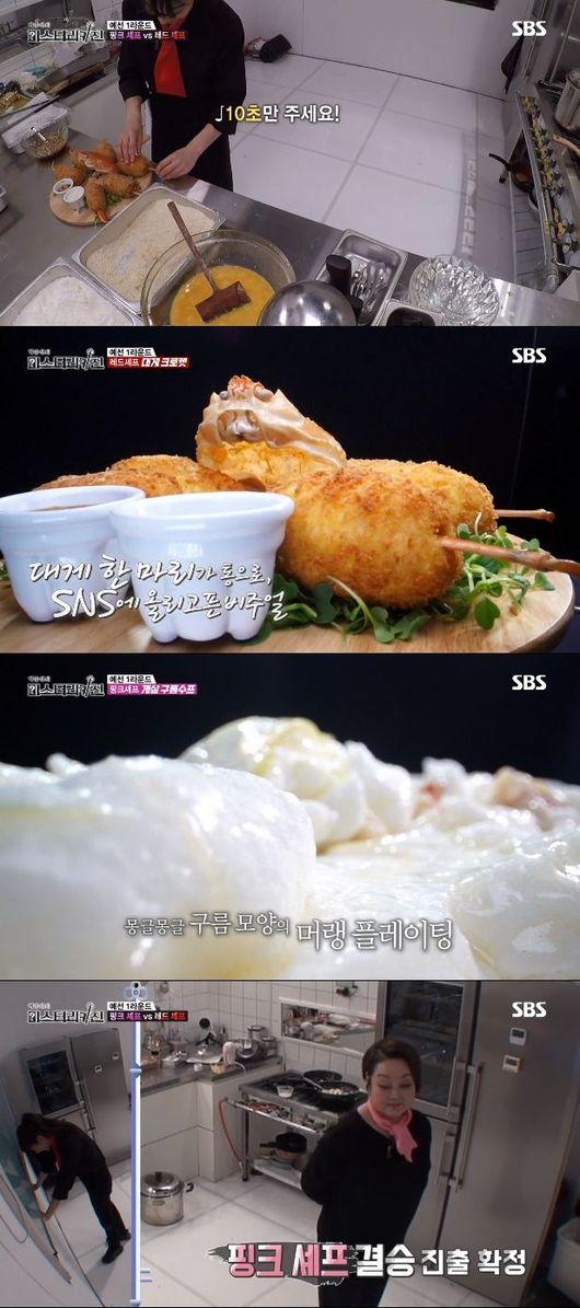 미스터리 키친 백종원 예능, 알아서 더 재밌는 맛…정규 편성 가야쥬 [종합]