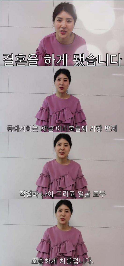 결혼 축하받던 강유미, 3일 만에 비호감으로..생방송 펑크 반성 (종합)[Oh!쎈 이슈]