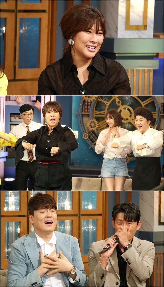 [사진=KBS 제공] '해피투게더4' 정영주 스틸 컷