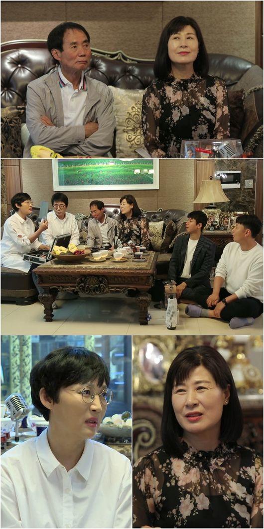 [사진=KBS 제공] '살림하는 남자들 시즌2' 김승현 가족 스틸 컷