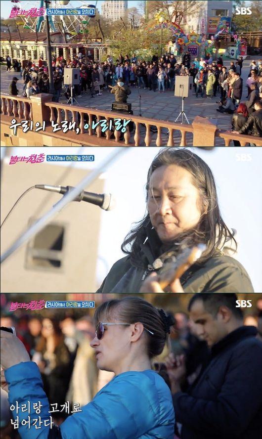 브라보!...불청 김도균→겐나지, 러시아 울린 韓 아리랑 [종합]