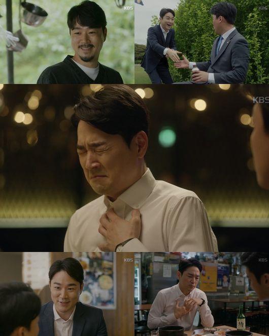 [사진=KBS 방송화면] '국민 여러분!' 태인호 활약상