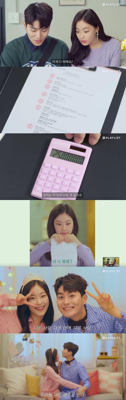 '최고의 엔딩' 방송화면 캡처