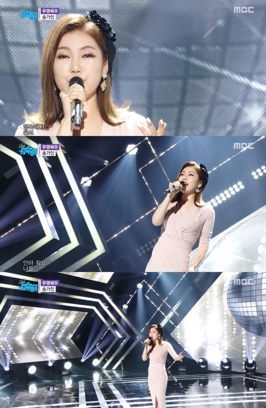 '쇼 음악중심' 방송화면 캡처