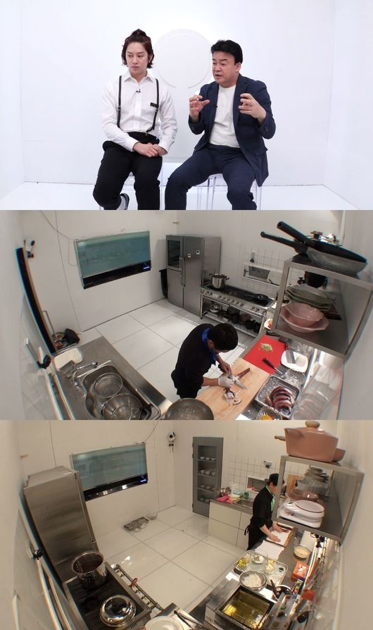 [사진=SBS 제공] '백종원의 미스터리 키친' 2라운드 스틸 컷