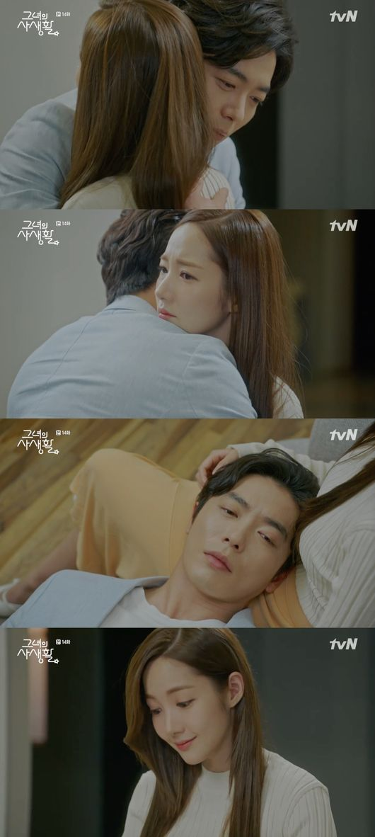 버려진 기분 그녀의 사생활 김재욱, 친어머니와 재회..박민영 위로
