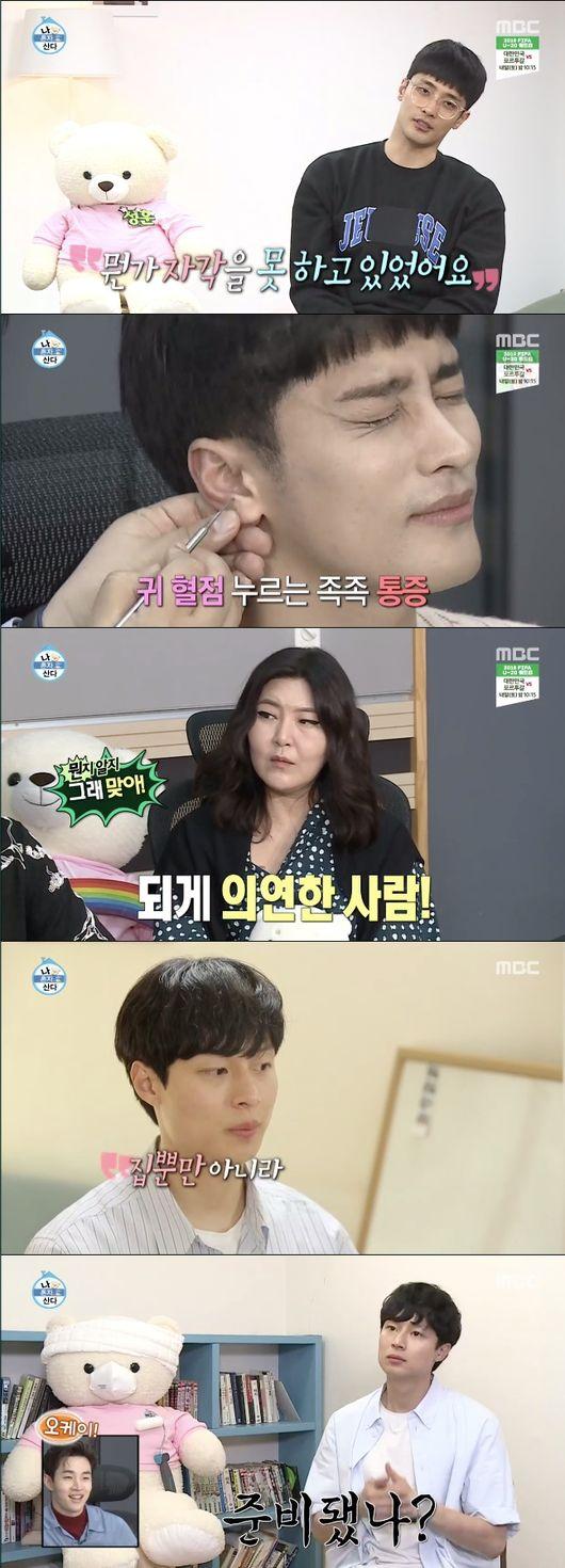 [사진=MBC 방송화면] '나 혼자 산다' 성훈, 김충재 일상 공개