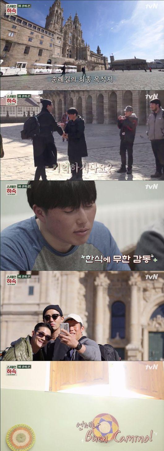 [사진=tvN 방송화면] '스페인 하숙' 감독판 차승원, 유해진, 배정남 산티아고 대성당
