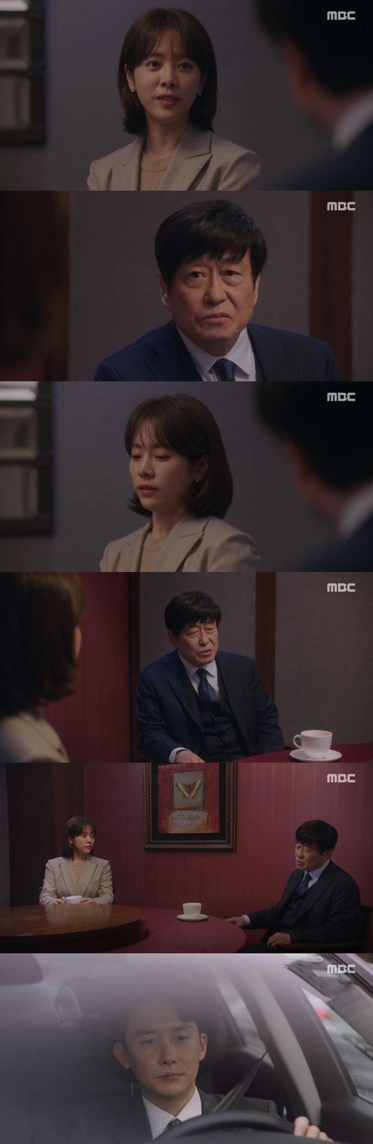 '봄밤' 방송화면 캡처