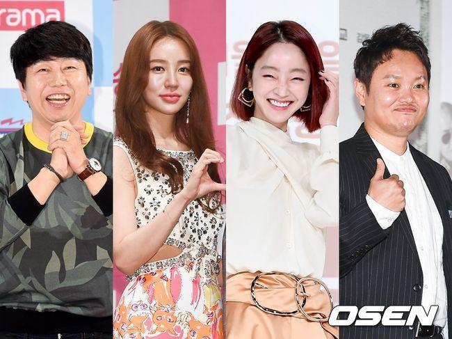김수로, 윤은혜, 서효림, 김민교가 U-20 축구 대표팀을 응원했다.  OSEN DB