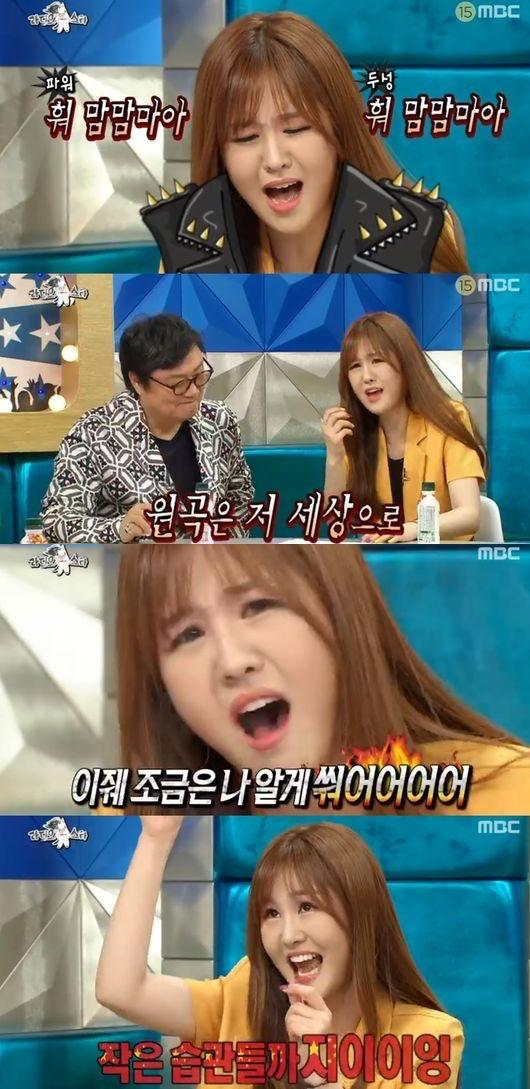 [사진=MBC 방송화면] '라디오스타'에서 맹활약한 트로트 가수 윤수현