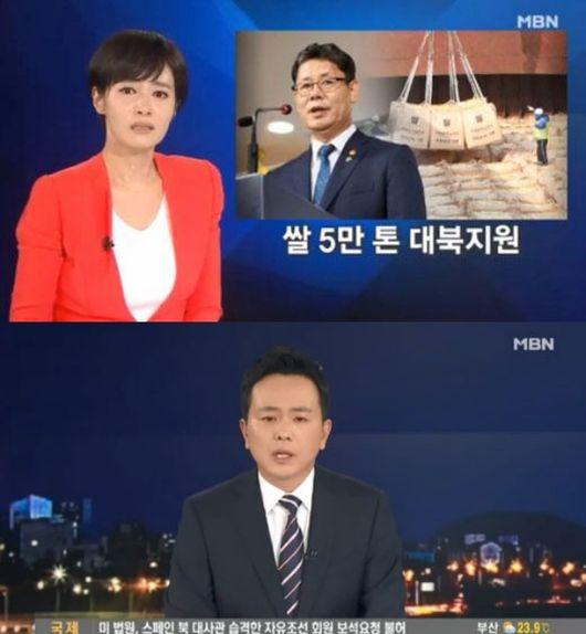 [사진=MBN 방송화면] '뉴스8' 진행 도중 식은땀을 흘린 김주하 앵커(위) 교체된 한성원 앵커(아래)