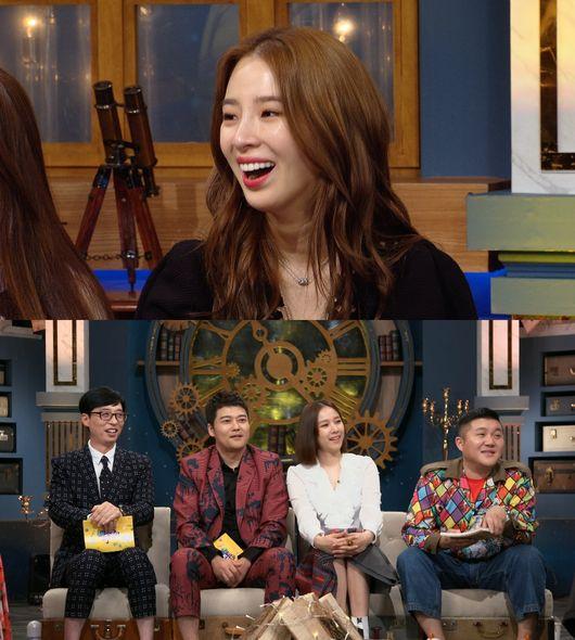 [사진=KBS 제공] '해피투게더4' 송해나 스틸 컷