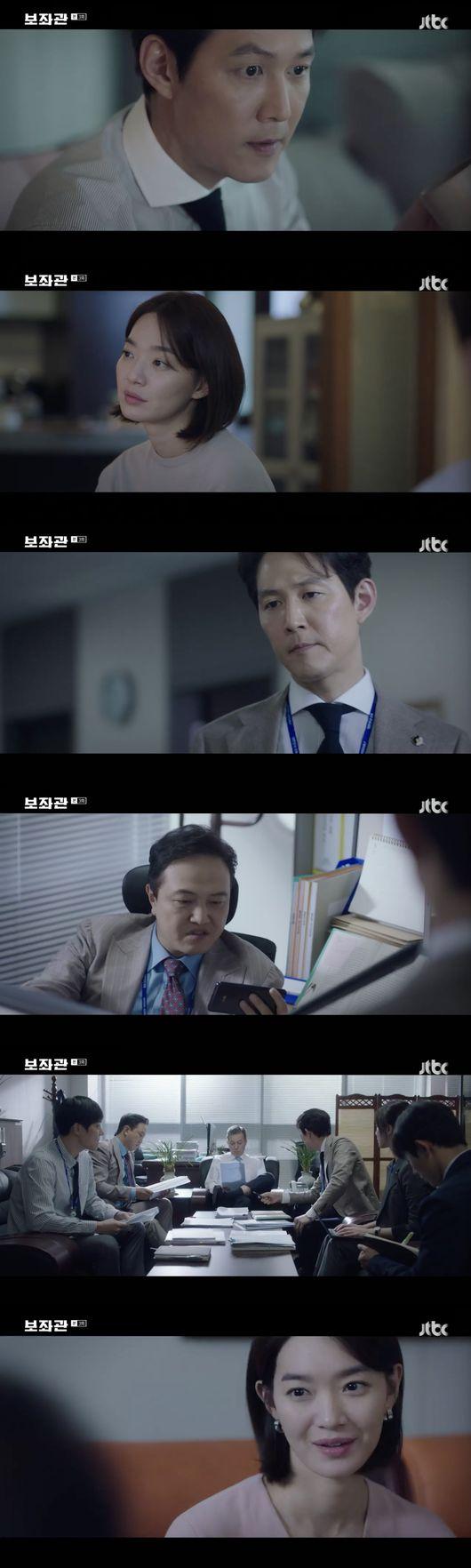 보좌관 이정재, 법무부장관 공격 성공→정웅인에게 당했다 위기 [종합]