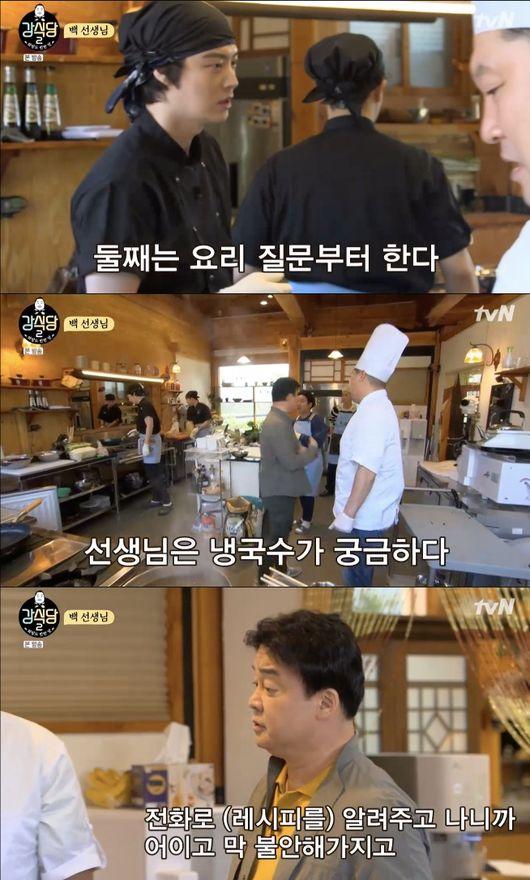 백쌤!..강식당2 백종원, 상해→경주 한달음에 달려온 구원투수 [어저께TV]