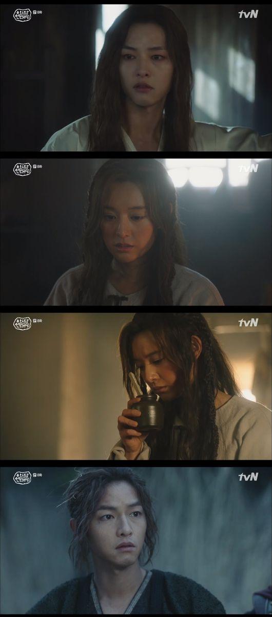 힘, 자리, 이유…아스달 연대기 김지원, 사야 송중기 손 잡은 이유 [Oh!쎈 리뷰]