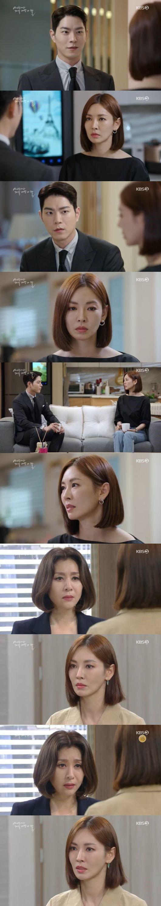 세젤예 김소연, 홍종현 사랑해서 떠났다..최명길과 모녀관계도 비밀 [Oh!쎈 리뷰]