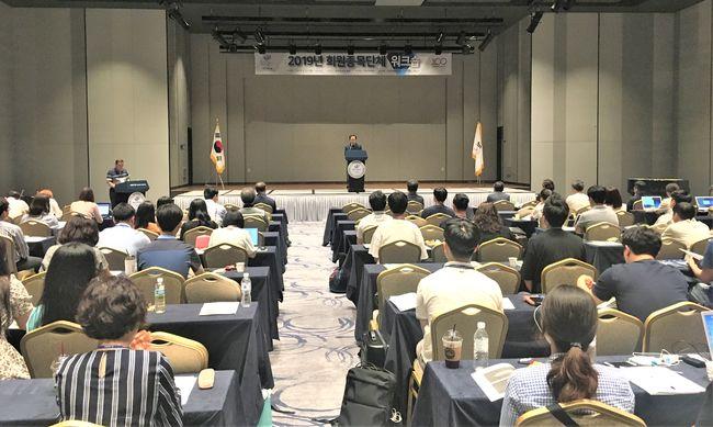 대한체육회, 회원종목단체 워크숍 개최...화합·소통 주제 교육