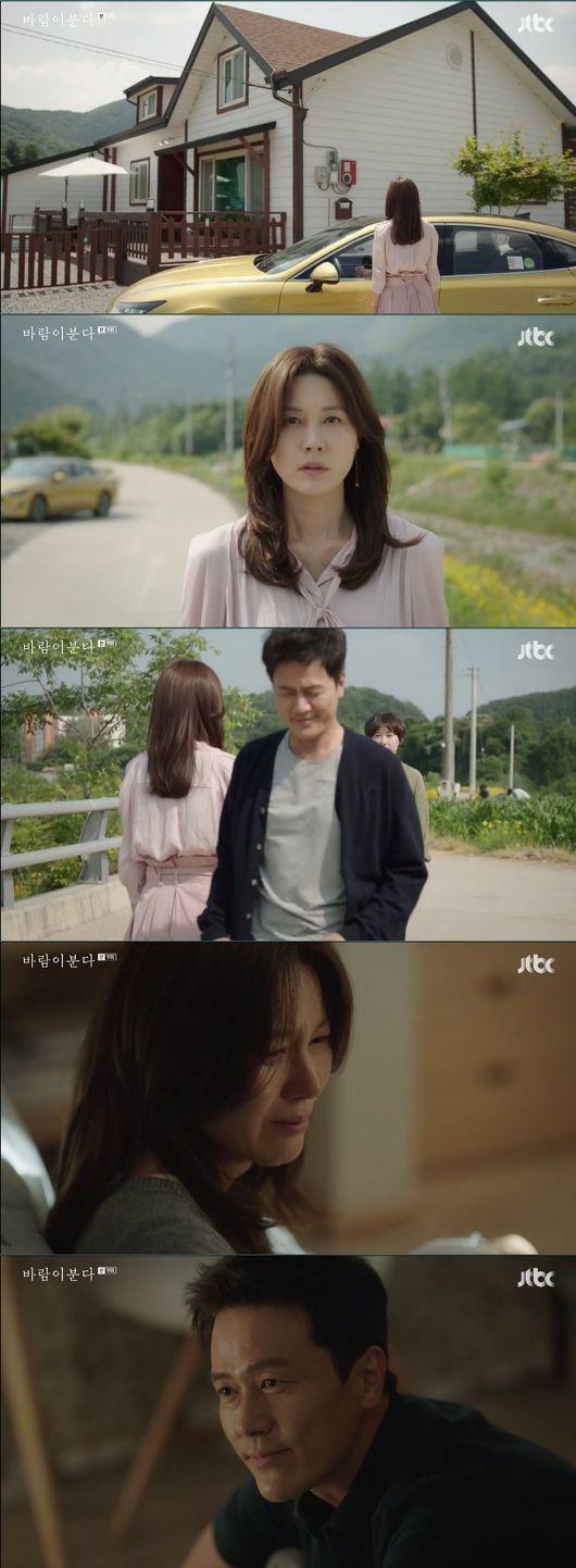 [사진=JTBC 방송화면] '바람이 분다' 9회 감우성, 김하늘 등