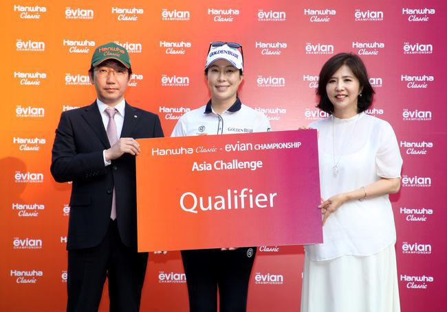 LPGA'에비앙 챔피언십' 출전권, 안시현이 잡았다