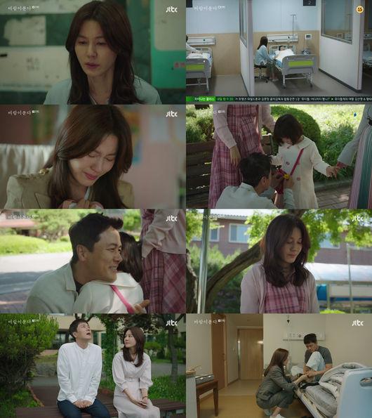 [사진=JTBC 방송화면] '바람이 분다'에서 열연하는 배우 김하늘