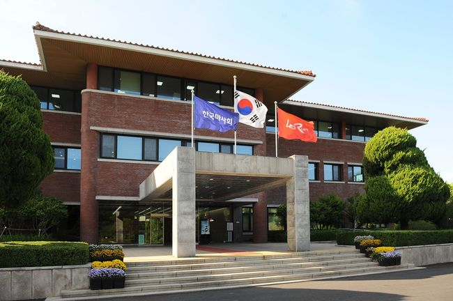 한국마사회 말산업 위탁연구과제 용역 입찰 공고