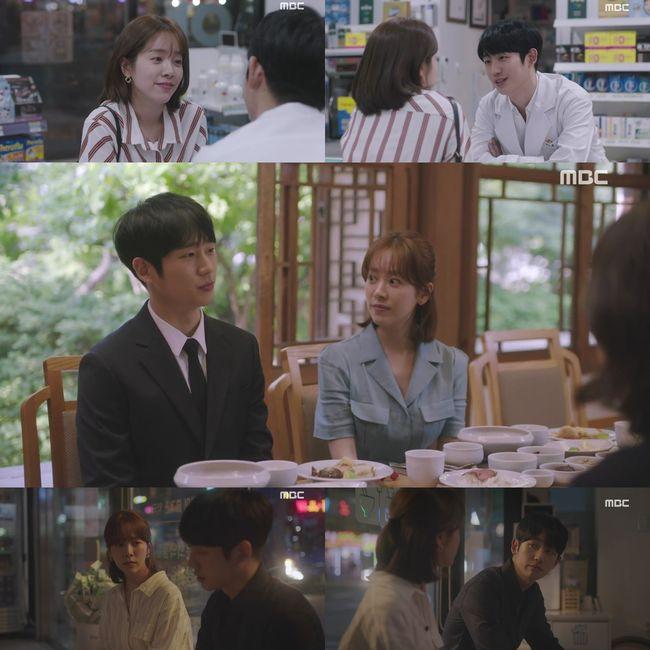 [사진=MBC 방송화면] '봄밤' 마지막회 속 배우 한지민, 정해인 활약상