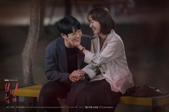 [사진=MBC 제공] '봄밤' 메인 포스터