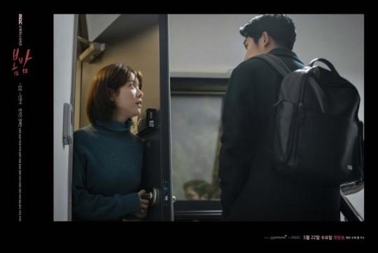 [사진=MBC 제공] '봄밤' 한지민, 정해인 캐릭터 포스터