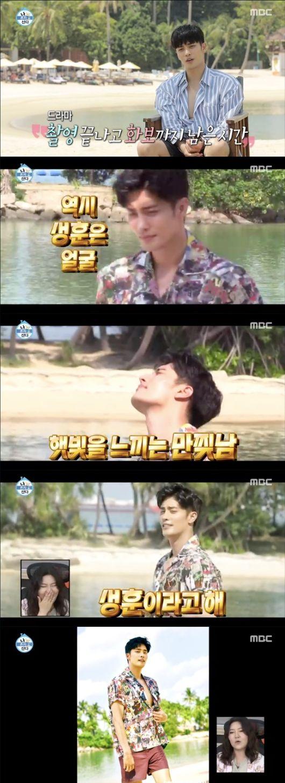 [사진=MBC 방송화면] '나 혼자 산다'에서 공개된 배우 성훈 화보 촬영기