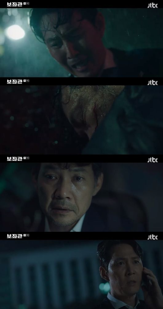 '보좌관' 방송화면 캡처