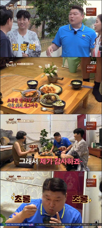 지곡동 들썩…한끼줍쇼 김종민X신지, 포항에서 확인한 코요태 인기 [Oh!쎈 리뷰]