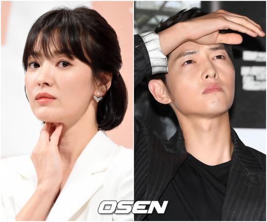 송중기와 송혜교가 결국 이혼했다.