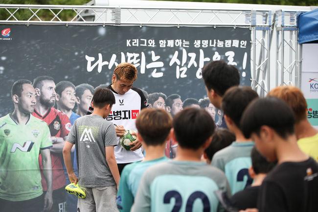 K리그 생명나눔 캠페인, 상주서 6번째 홍보활동 진행