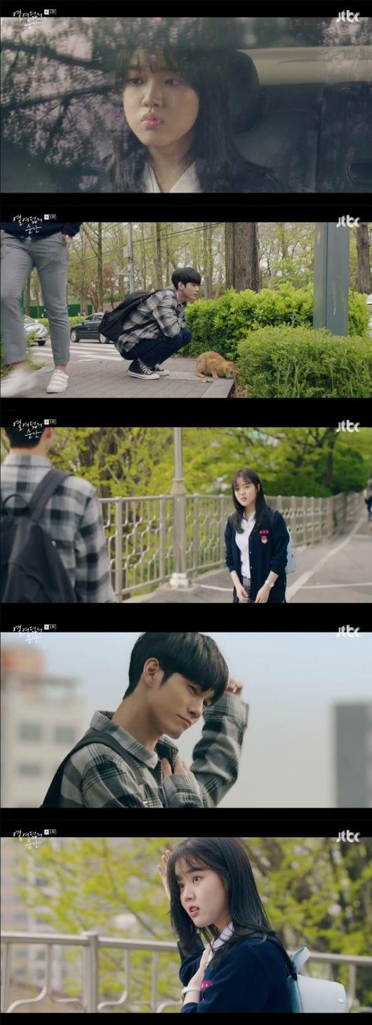 [사진=JTBC 방송화면] '열여덟의 순간' 1회 김향기 옹성우